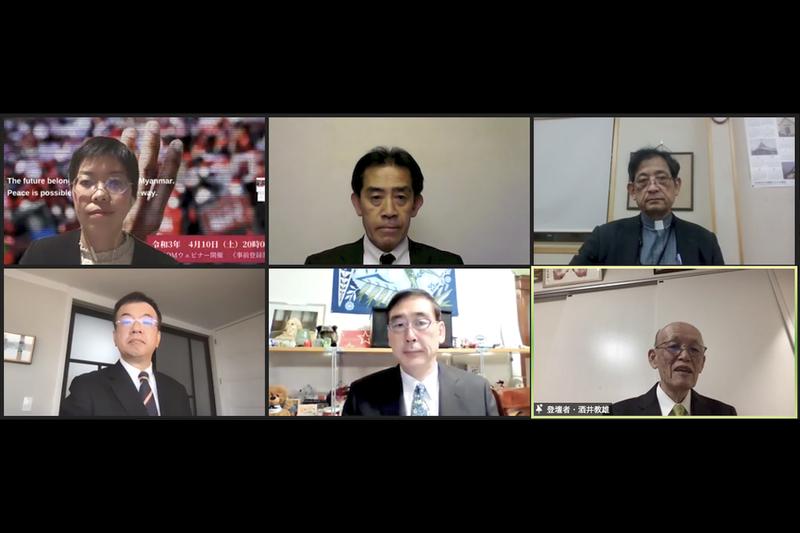 世界宗教者平和会議(WCRP)国際トラスティーズ・日本グループなどが主催して開催されたオンライン特別セミナー「ミャンマー国民の叫び」。日本でも連日報道されているミャンマー情勢への関心の強さから、約520人が参加した。