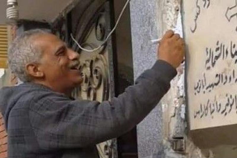 過激派組織「イスラム国」(IS)に殺害されたナビル・ハバシ・サラマさん(写真:世界キリスト教連帯=CWS)
