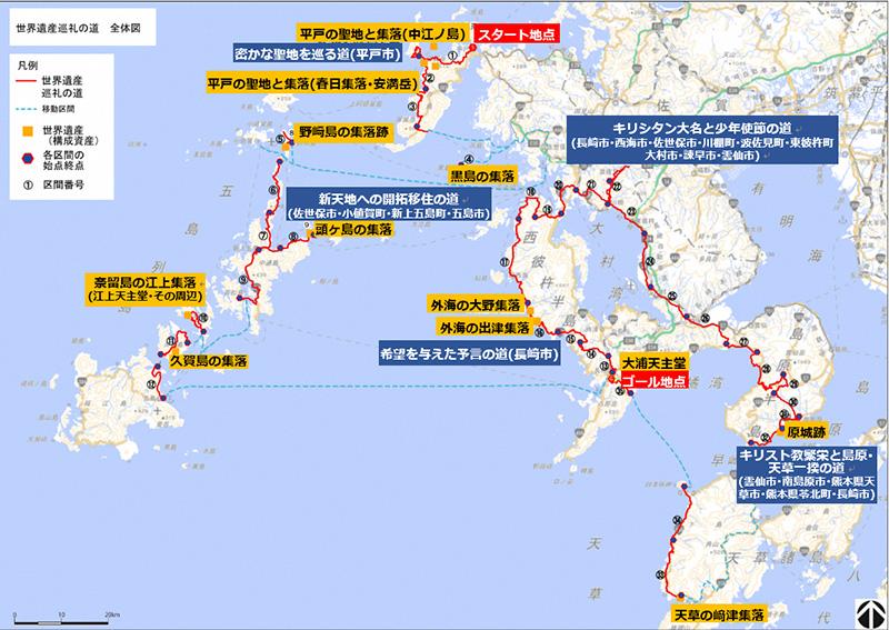 潜伏キリシタン関連遺産に「巡礼の道」創設、総延長465キロ 長崎県