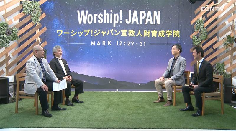 献身は「神様にありのままの自分をささげる覚悟」 牧師と神学生が座談会