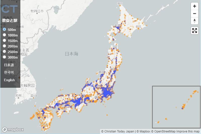 「教会と駅」の地図で見た日本。500メートル以内に教会のない駅が青色で表示。範囲は3キロメートルまで指定可。