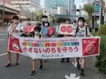 生まれる前から子どもを守ろう、SDGsに18番目の目標を 東京でデモ