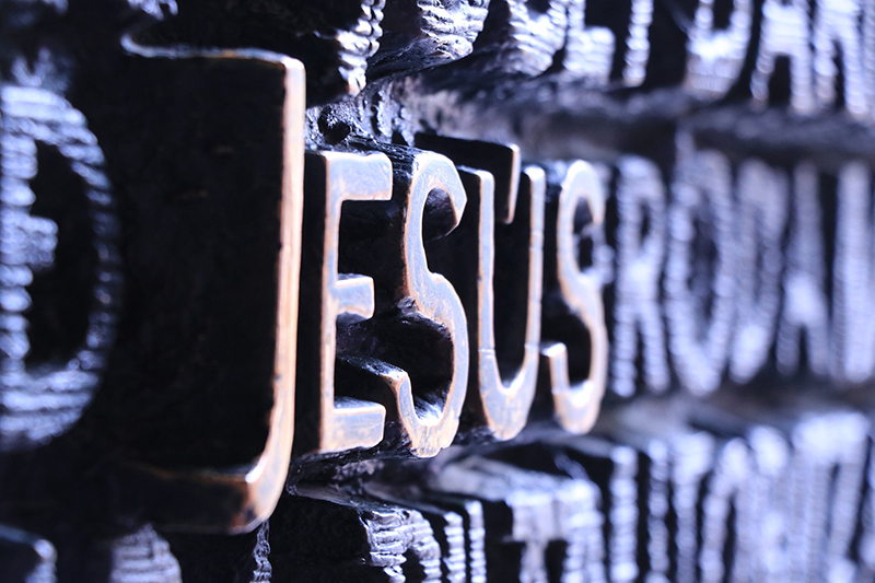 元エホバの証人との対話(3)イエスの神性について 山崎純二