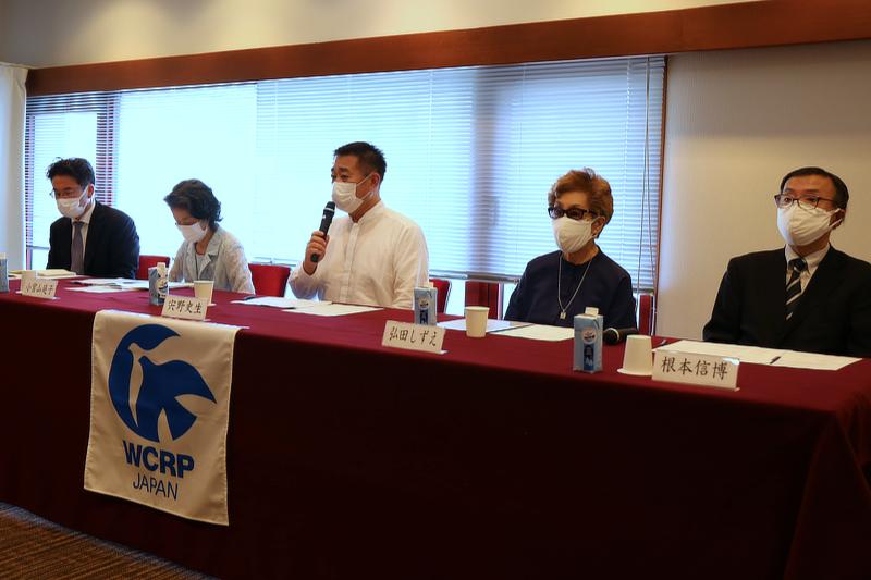 人身取引は誰もが加害者になり得る問題 日本の宗教者らが声明、内閣府や国連に提出