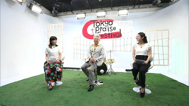 東京オリンピックに合わせ世界各国の賛美を発信 東京プレイズフェスティバル