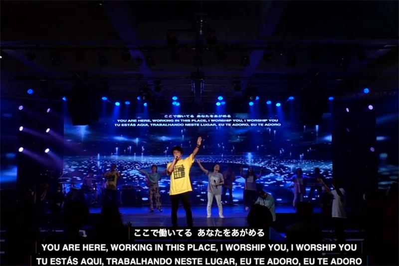 イエスが愛したように愛し合う アジア圏のメガチャーチ牧師が講演