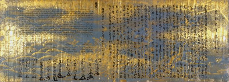「バチカンと日本100年プロジェクト」 クラウドファンディング開始