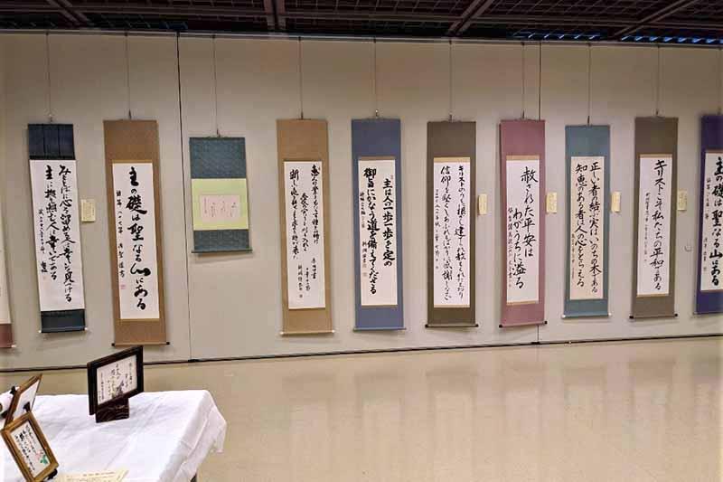 第34回東海聖句書道展 名古屋で9月28日から10月3日まで