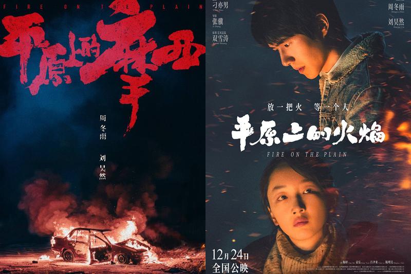 注目の中国新作映画、タイトルから「モーセ」削除 監督が突然の発表