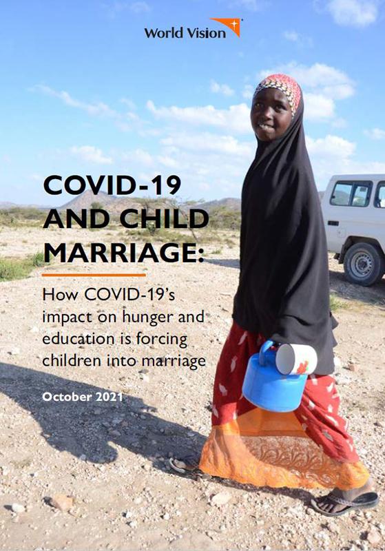 ワールド・ビジョンが発表した報告書「新型コロナウイルス感染症と児童婚」