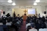 この日会場は200人を超える参列者で満席となった。