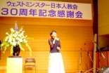 賛美を歌う本田路津子さん=24日、東京・お茶の水クリスチャンセンターで