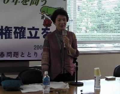 講演する若尾典子教授=23日、衆議院第一議員会館第一会議室で