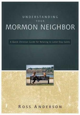 隣人としてのモルモン教徒 建設的な付き合い方を提言