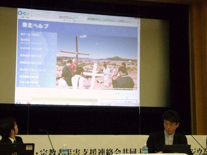 東北ヘルプの被災地での貢献について説明する川上牧師。2012年2月11日、大正大学(東京都豊島区)で。
