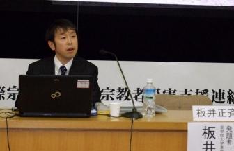 皇學館大学准教授の板井正斉氏。2012年2月11日、大正大学(東京都豊島区)で。