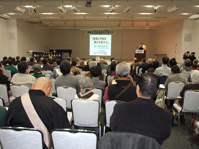 「宗教者九条の和」特別講演会に集った宗教者、一般参加者の様子。2012年2月18日、梅窓院祖師堂(東京都港区)で。