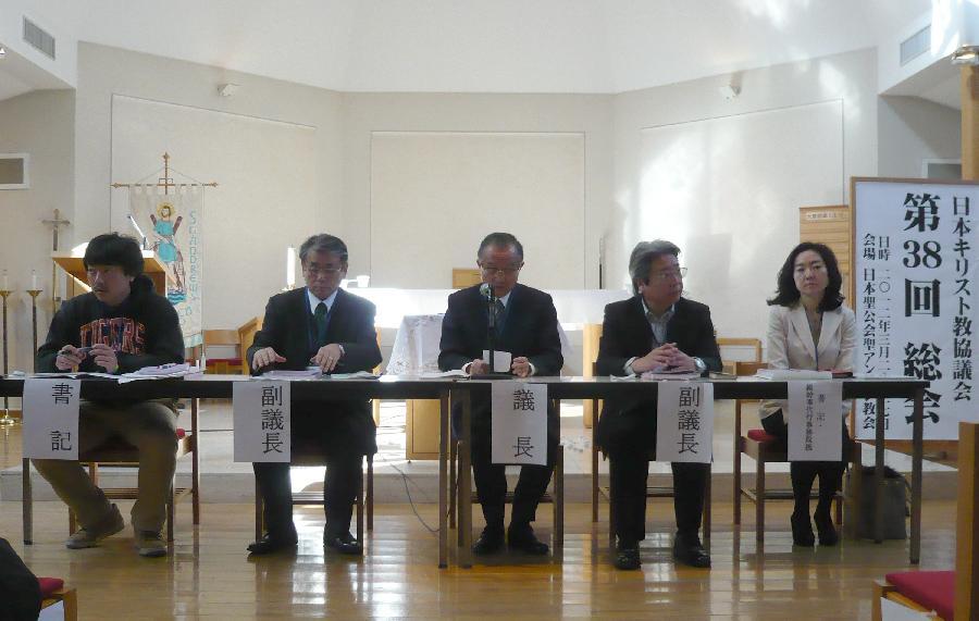 第38総会期の新役員(写真: 日本キリスト教協議会提供)