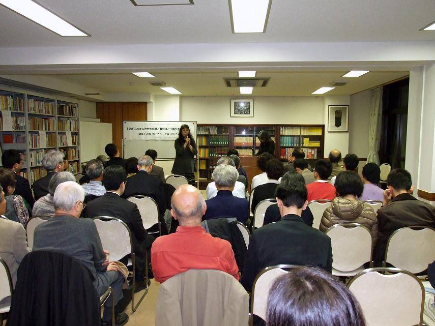 公開セミナーの様子。富坂キリスト教センター(東京都文京区)で。2012年4月27日。