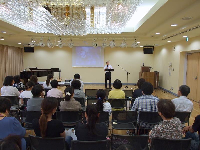 第7回実践いやし決起集会の様子=16日、北とぴあカナリアホール(東京都北区)で