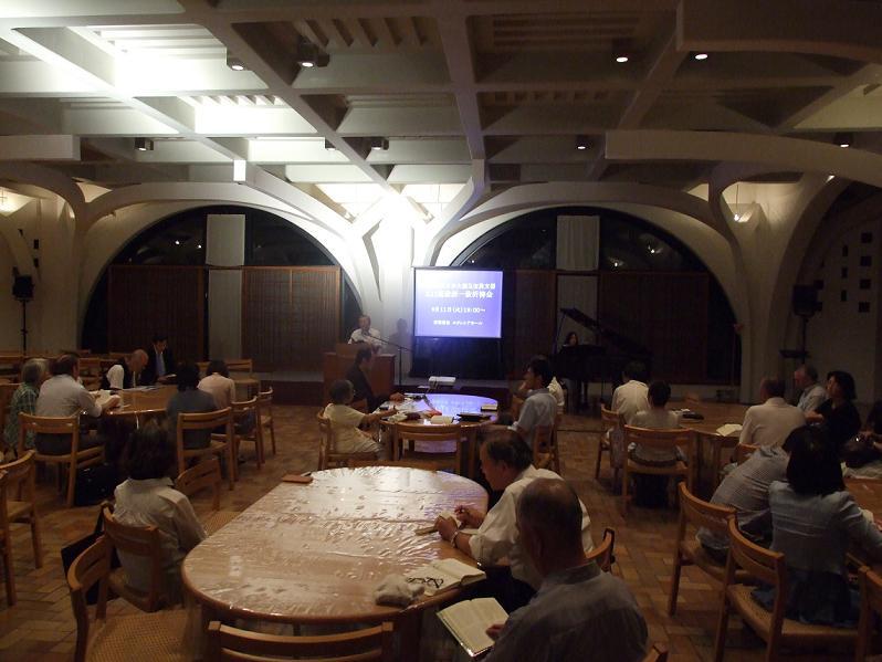 第18回東日本大震災復興支援3.11超教派一致祈祷会の様子。2012年9月11日、淀橋教会(東京都新宿区)で。